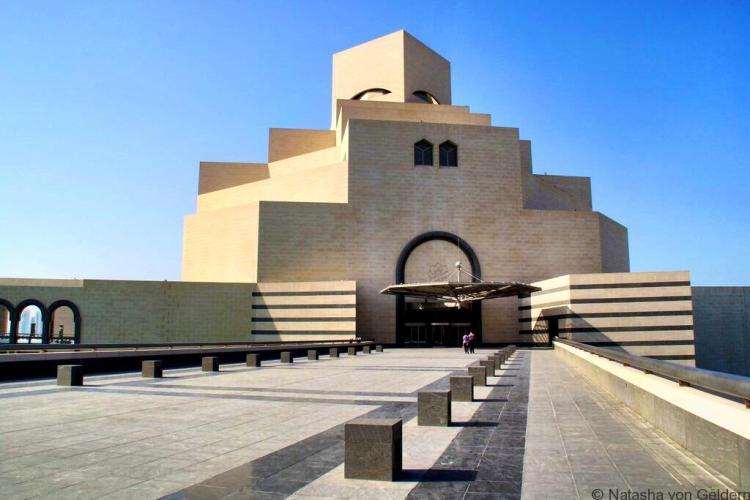 Museum of Islamic Art Doha stopover in Qatar