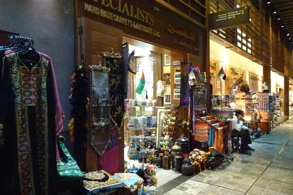 The Abu Dhabi Central Market: a Souk with a Modern Twist