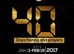 Photo of Rccg Pastor Adeboye Releases Prayer Points For 2017 Fasting and Prayer