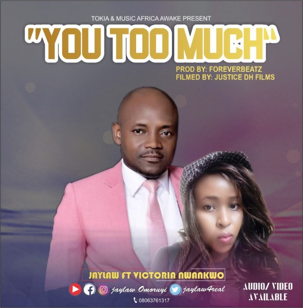 You Too Much By Jaylaw