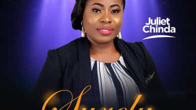 Photo of [Audio] Surely By Juliet Chinda