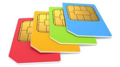 Photo of NIN Deadline: ALTON Eases Telecom Subscribers Fears.