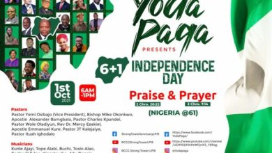 Photo of [Event] Independence Day Praise and Prayer Sessions