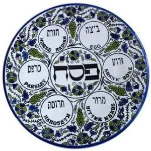 Passover Seder Plate from Wallmart