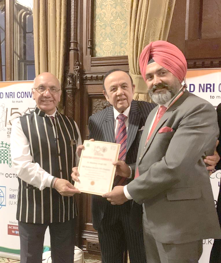 WOODLAND CONFERRED WITH BEST UPCOMING NATIONAL / INTERNATIONAL SCHOOL AWARD IN THE BRITISH PARLIAMENT
