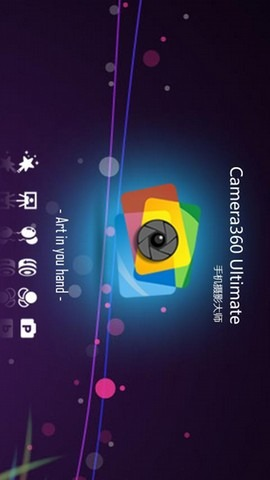 Camera 360 Is A Free Android App For Photography Fanatics