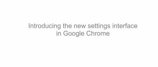 Google Chrome Blog Speedier Simpler And Safer