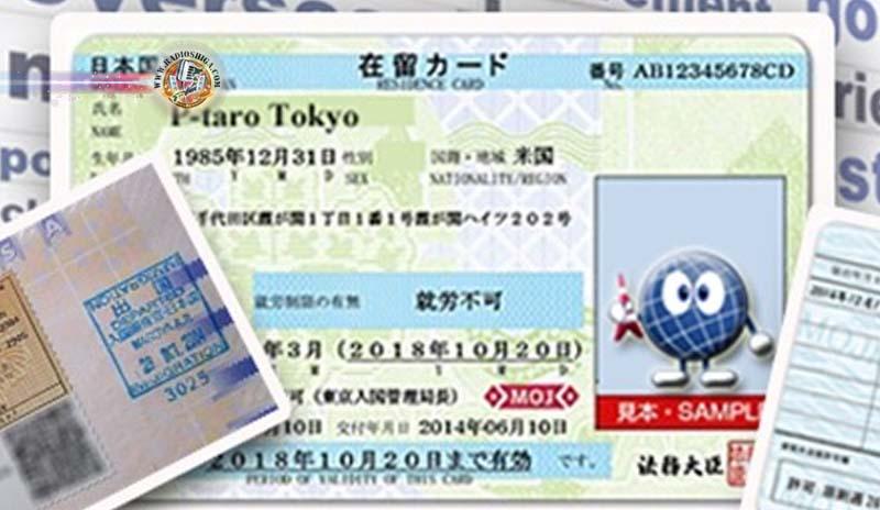 Visto permanente no Japão: novas regras