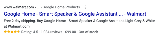 Product schema type used in search results