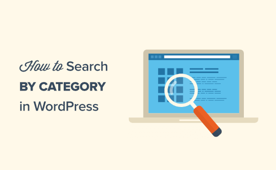 How to search by category in WordPress (2 ways)