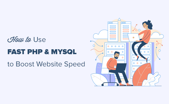 Improving website speed with fast PHP and MySQL