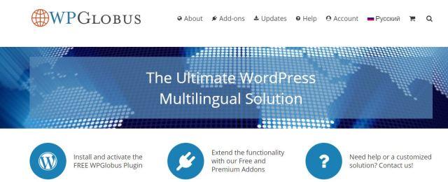 WPGlobus wordpress multilingual plugin