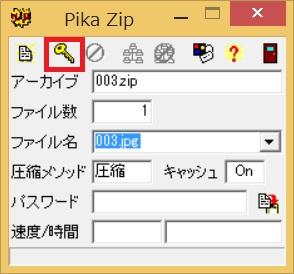 pika-15