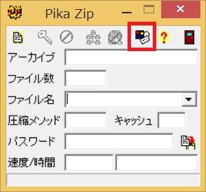 pika-6