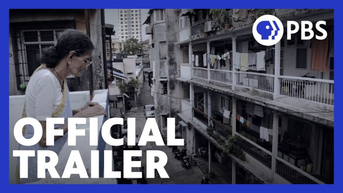 About Love | Official Trailer | POV | PBS