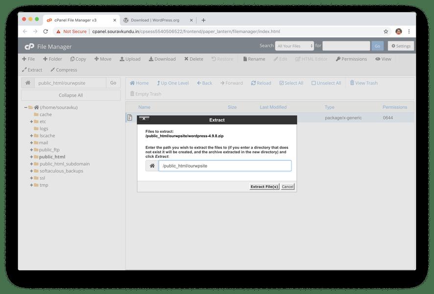извлечь файлы WordPress в cpanel