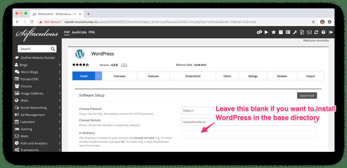 установить WordPress с Softaculous Cpanel 3 установить информацию о местоположении-2