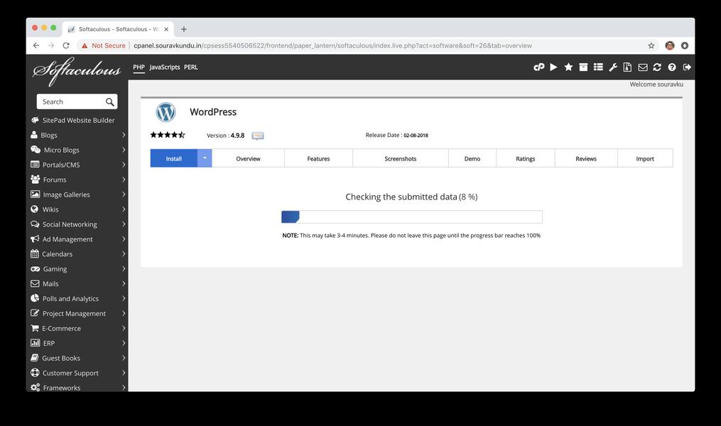 установить WordPress с мягкой обработкой Cpanel 6