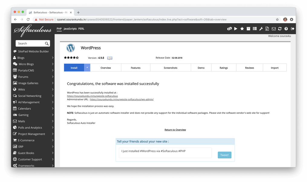 установить WordPress с Softtaculous Cpanel 7 завершена