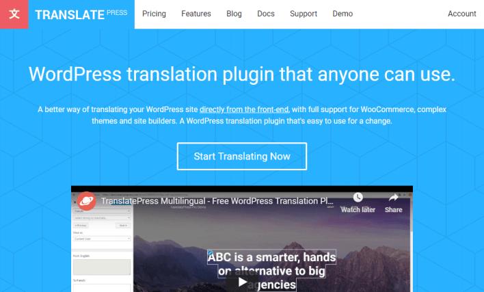version premium translatepress