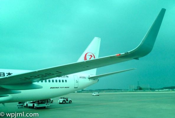 Japan Airlines Boeing 737-846 - JA338J