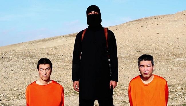 Islamic State_117292