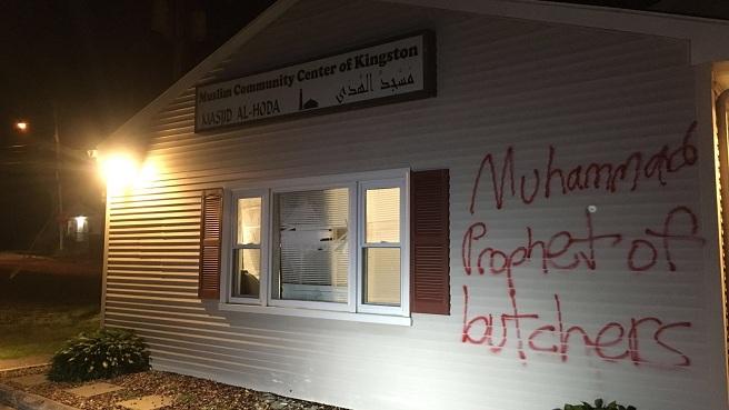 Mosque vandalism_330652
