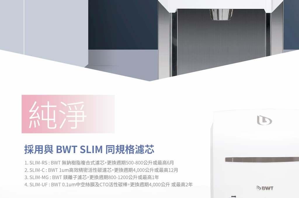 智能溫控輕.羽纖飲水機(桌上型-三溫款) AQA MINERAL M-CT