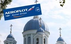 Aeroflot = aeroflabby