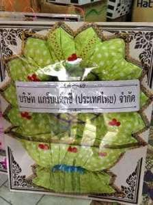 พวงหรีดผ้านวม สีเขียวอ่อน โดย บริษัท แกร็บแท็กซี่ (ประเทศไทย) จำกัด จัดส่งที่วัดนางนอง หรีด ณ วัด ขอแสดงความเสียใจและอาลัยต่อครอบครัวของผู้เสียชีวิตค่ะ
