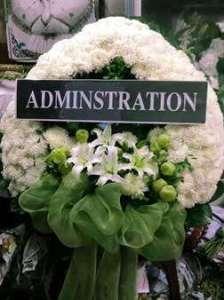 พวงหรีดดอกไม้สด โทนสีขาว ของ ADMINSTRATION จัดส่งที่ วัดยาง หรีด ณ วัด ขอแสดงความเสียใจอย่างยิ่งต่อการจากไปของบุคคลสำคัญค่ะ