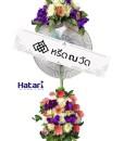 พวงหรีดพัดลม ด้านบนและล่างประดับด้วยดอกไม้ประดิษฐ์ดีไซน์สวย