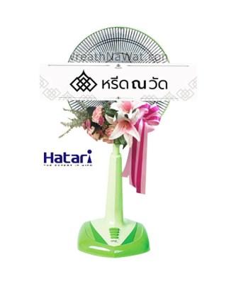 พวงหรีดพัดลม เลือกใช้ดอกไม้ประดิษฐ์สีชมพูมาตกแต่งอย่างประณีต