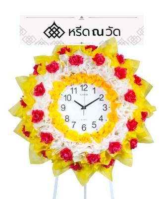 พวงหรีดทำด้วยนาฬิกาสีขาวเหลือง