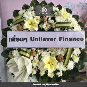 พวงหรีดดอกไม้สด เพื่อนๆ Unilever Finance ณ วัดผาสุกมณีจักร