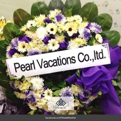 พวงหรีดดอกไม้สด Pearl Vacations Co.,ltd. ณ วัดปริวาส เขตยานนาวา