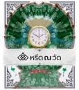 พวงหรีดผ้าแพรสีเขียวและนาฬิกาแขวนผนัง มากคุณภาพ ทนทานต่อการใช้งาน