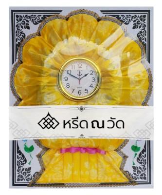 """""""พวงหรีดผ้าแพรสีเหลืองและนาฬิกาแขวนผนัง สินค้าคุณภาพ ใช้งานได้นาน """""""