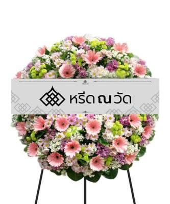 พวงหรีดดอกไม้โทนสีอ่อนหวาน สลับสามสี ชมพู ม่วงและเขียว