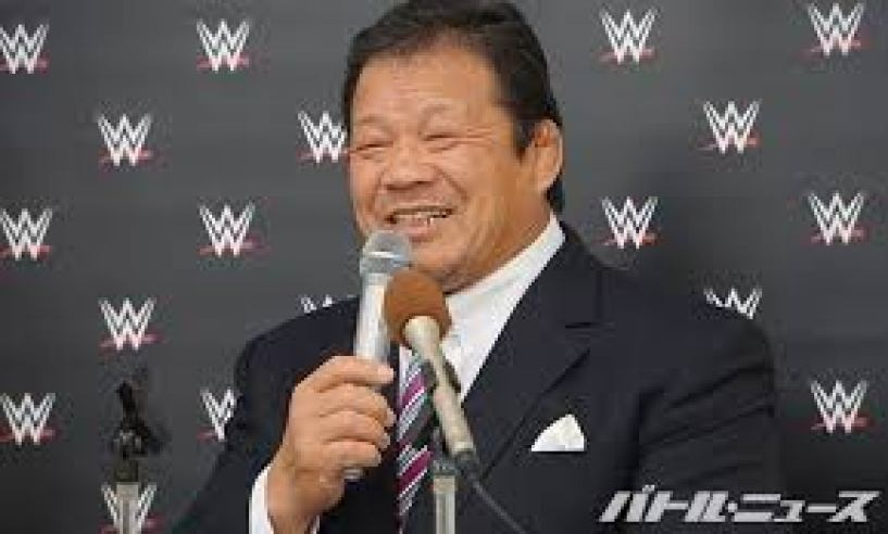Tatsumi Fujinami speaks