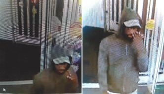 Ellicott Police Ask for Public's Help in Identifying CVS Pharmacy Robbery Suspect