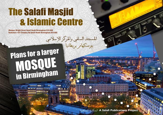 Mosque-Brochure-WebJPG