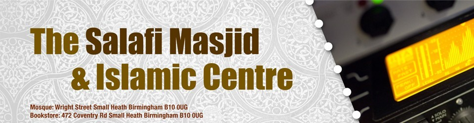 cropped-cropped-Website-front-cover-masjid.jpg