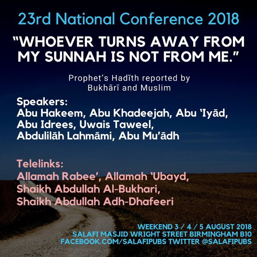 Conference 2018 summer 1