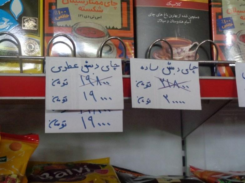 Iran ceny