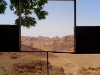 Okolice Jazd