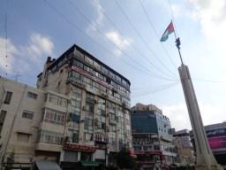 Centrum Ramallah
