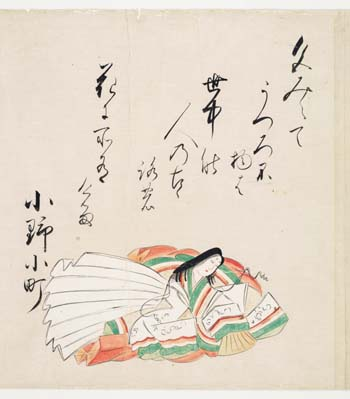 Examples of Haiku Poems by Children n Famous Poets
