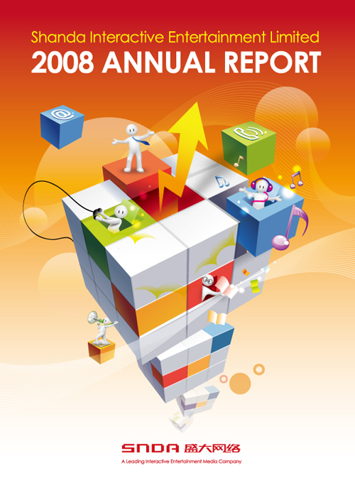 A Complete Guide to Understand and Write Better Annual Reports