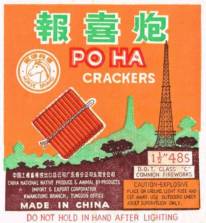 firecrackers, crackers, cracker night, fireworks, po ha crackers,